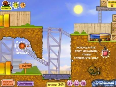 Логические игры для детей 10 лет онлайн