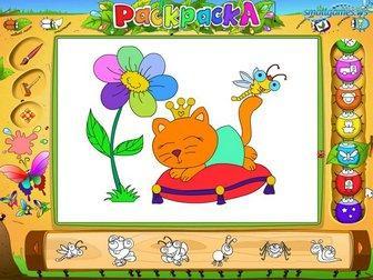 Раскраски для девочек и детей, онлайн бесплатно на poigrala.ru